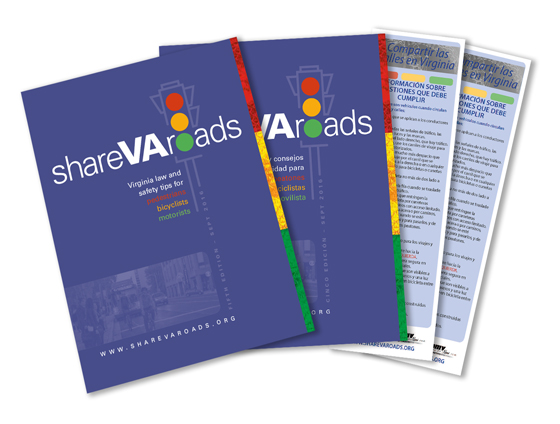 Share VA Roads 2016 Pocket Guide